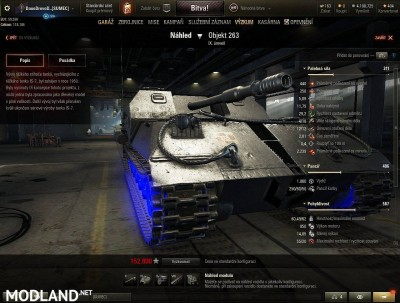 lighted object 263 9.22.0.1 [9.22.0.1], 3 photo